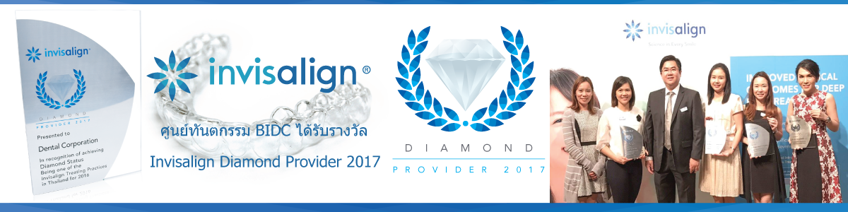 Diamond-invisalign-provider2017