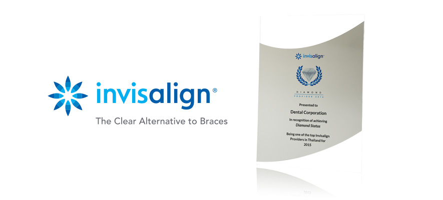 รางวัล Invisalign Diamond Provider 2015