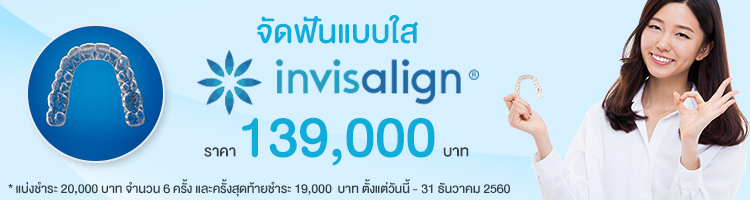 thailanddental-750x200